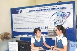 Hình ảnh củaKhuyến Mãi Internet VNPT Huyện Sóc Sơn, Hoài Đức
